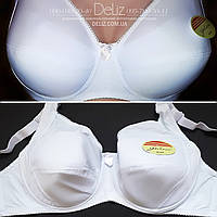 Белый гладкий бюстгальтер Yalisi 1401. Размер 95Е