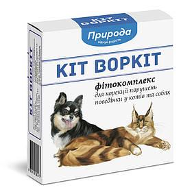 Успокоительное средство растительного происхождения для собак и кошек Кіт Воркіт 3 флакона