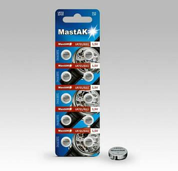 Батарейка часовая MastAK LR721 (AG11, 361)