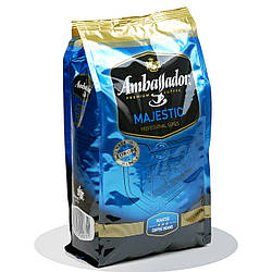 Кава в зернах Ambassador Majestic 1 кг (ОПТ від 6 пачок). Оригінал