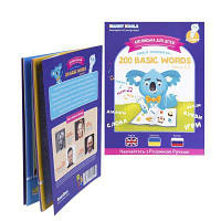 Интерактивная игрушка Smart Koala Книга Smart Koala 200 Basic English Words (Season 2) №2 (SKB200BWS2)