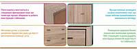 Сервант ВМВ Ларса 1W1D 56.5×193.5×43.5 дуб сонома, фото 1