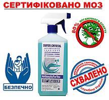 Антисептическое средство для рук с распылителем Super Crystal 1л (спиртовой, без хлора)