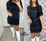 """Женское платье из экокожи с кружевом """"Secret"""", фото 4"""