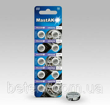 Батарейка часовая MastAK LR920 ( 371, AG6 )