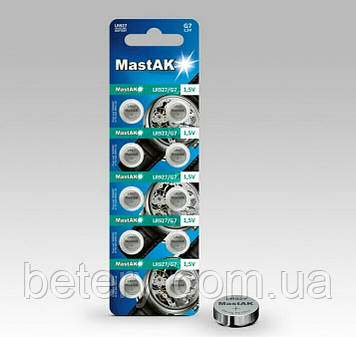 Батарейка часовая MastAK LR927 (395, 399,  AG7)