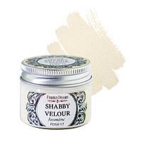 Краска шебби велюр жасмин, краска жасмин Фабрика Декора, акриловая краска цвет жасмин 50 мл, жасмин акрил