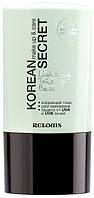 База под макияж KOREAN SECRET make up & care Lighting Tone Up Base