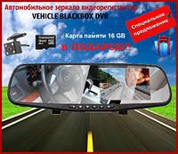 Автомобильное зеркало видеорегистратор VEHICLE BLACKBOX DVR 1080p+КАРТА ПАМЯТИ 16 gb в ПОДАРОК!!!, фото 1