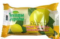 ЮСИ мыло туалетное «Рецепты природы» 200гр в флоупаке Лимон