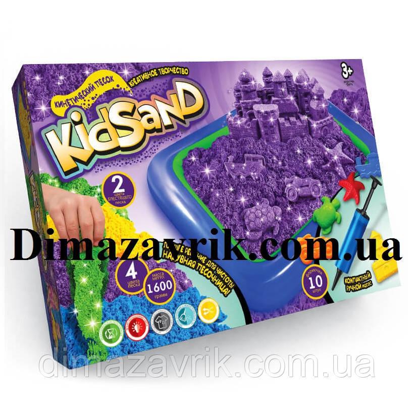 """Кинетический песок """"KidSand"""" 1600 грамм + песочница + формочки + насос Danko Toys 1"""