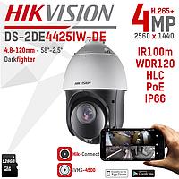 IP роботизированная камера 4Mp Hikvision DS-2DE4425IW-DE