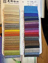 Подушка для качели -кокон lux (20 однотонных цветов) Новая палитра!