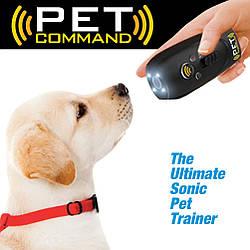 Ультразвуковой Сигнализатор для собак PET COMMAND (88363)
