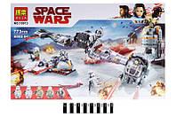 """Конструктор Лего Конструктор """"STAR WARS"""" """"Захист Крайта"""" 773дет. 10913 р.53*33*7,5см."""