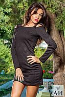 Женское Платье косичка с открытыми плечами