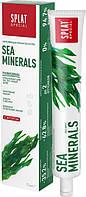Splat Special зубная паста Sea Minerals 75 мл