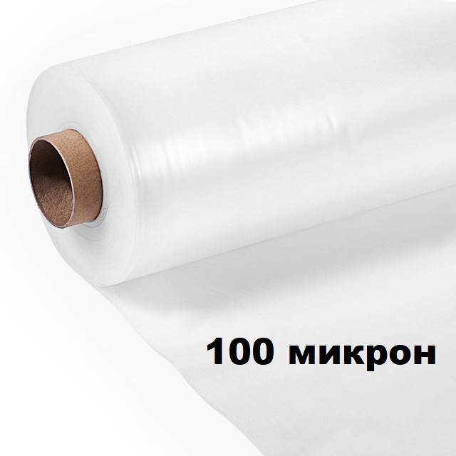 Пленка полиэтиленовая тепличная 100 мкм