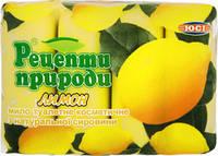 ЮСИ мыло туалетное «Рецепты природы» в экопаке 4*75гр Лимон
