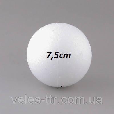 Шар пенопластовый 7,5 см