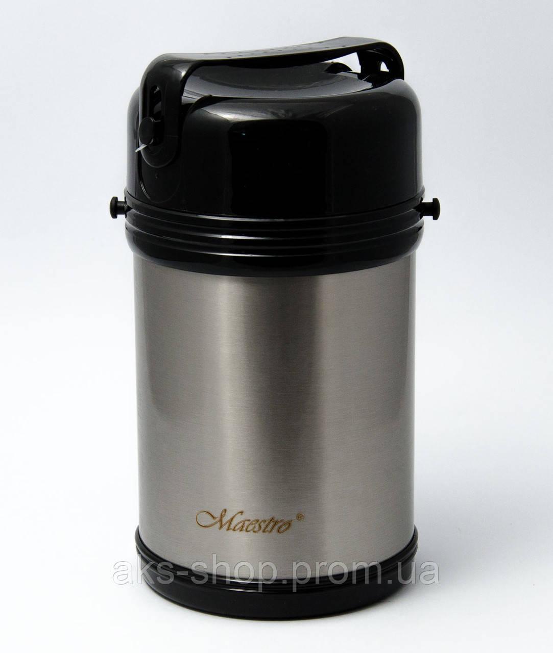 Термос пищевой для еды с контейнерами MAESTRO MR-1635   судок для торм