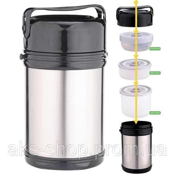 Термос пищевой для еды с контейнерами MAESTRO MR-1635   судок для торм 2