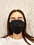 Маски унисекс защитные хлопковые гипоаллергенные двухслойные многоразовые, x black черные, фото 6