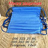 Маски, повязки шитые синие трёхслойные из спанбонда защитные, качественные!, фото 4