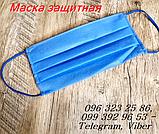 Маски, повязки шитые синие трёхслойные из спанбонда защитные, качественные!, фото 5