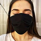 Маска мужская | женская защитная хлопковая гипоаллергенная двухслойная многоразовая, x black черная, фото 2