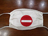 Маска белая защитная хлопковая, с марлевой мембраной 5 слоев защиты, многоразовая, выбор рисунков, фото 2