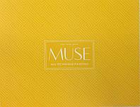 """Альбом для аквар. склейка 15арк. A4+ """"Muse"""" Mix Technique №PB-GB-015-035/Школярик/(1)(44)"""