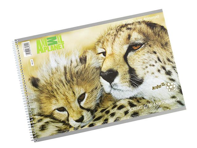 """Альбом для малюв. на пруж. 30/120 А4 """"Kite"""" лам. Animal Planet №AP16-243(8)"""