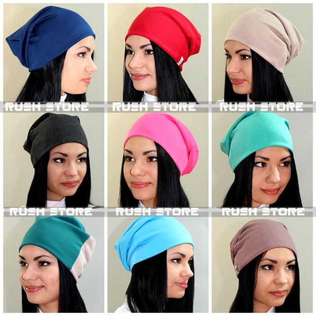 Трикотажная шапка женская