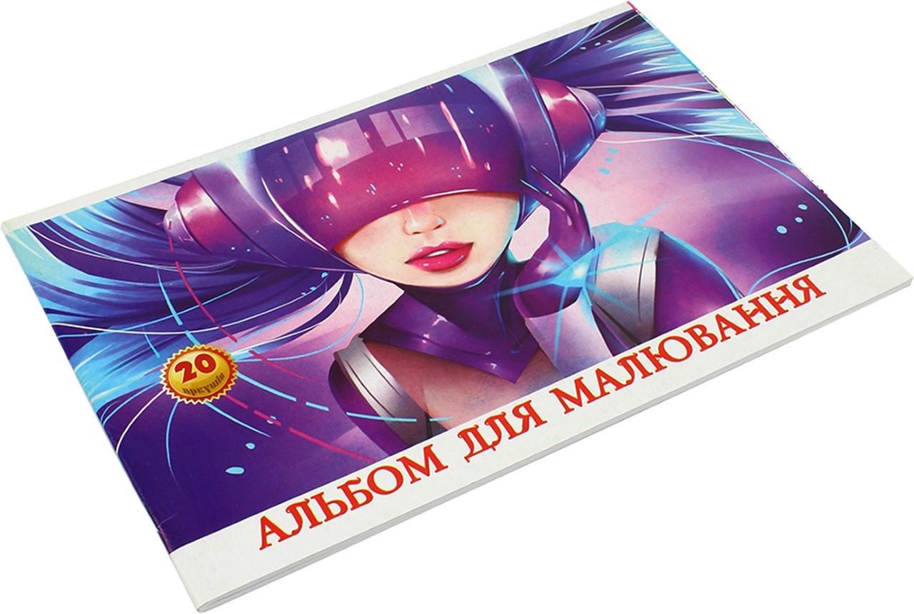 Альбом для малюв. на скобі 20/120 А4/Фолдер/(20)