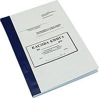 Касова книга A5 самокопір. №БЛ1025/БС0004 вертик.(5)(10)(20)
