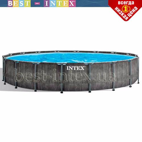 Круглый каркасный бассейн Intex 26744 (549-122 см) GreyWood Prism Frame Pool