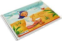 Альбом для малюв. на пруж. 30арк. A4 картон №PB-SC-030-147/Школярик/(9)(63), фото 1
