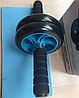 Ролик для Пресса-Фитнес-Колесо-Гимнастический Снаряд DOUBLE WHEEL 145 мм с ручками, фото 5