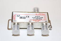 Делитель ТВ сигнала Splitter 3-WAY Eurosky 5-2500MHZ, с проходом питания, корпус металл