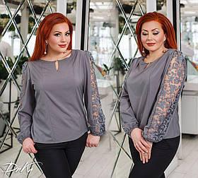 Сучасні жіночі блузки Великого розміру