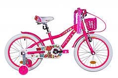 """Велосипед 18"""" Formula CREAM 2020 (малиновый)"""