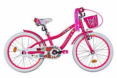 """Велосипед 20"""" Formula CREAM 2020 (малиновый)"""
