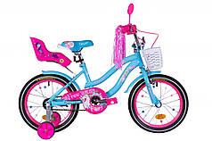 """Велосипед 16"""" Formula FLOWER PREMIUM 2020 (голубой)"""
