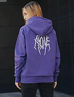 Женская толстовка Staff purple