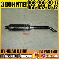 Глушитель МТЗ с двигательД245 черн. (L=1370 мм) (пр-во ЮТАС, г. Мелитополь) (арт. 245-1205015)