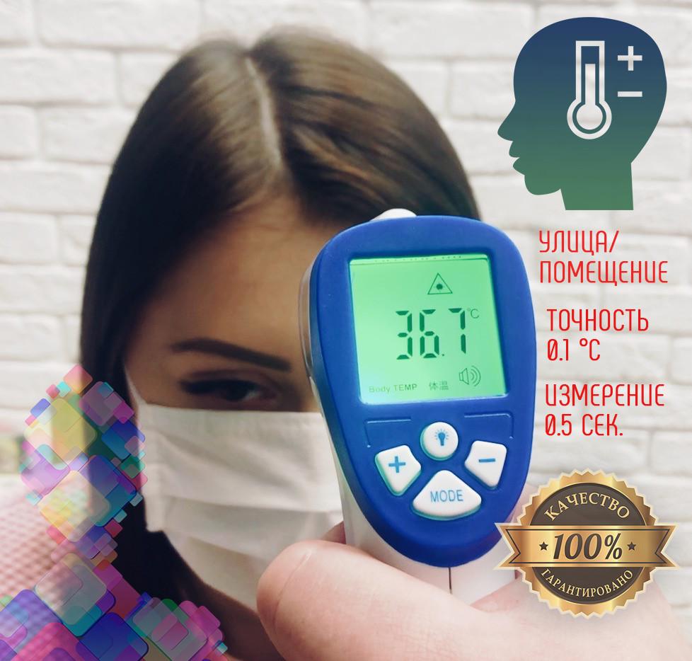 Электронный бесконтактный медицинский инфракрасный градусник термометр Oulide детей тела взрослых