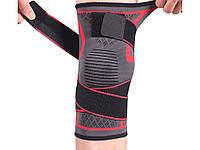 Наколенник с прижимной резинкой Crossfit спортивный L Красный