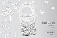 Конверт на выписку для новорожденного ребенка «Праздничный»