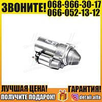 Стартер ВАЗ 2101-2107, 2121 (на пост. магнитах) (пр-во г.Самара) (арт. 5722.3708000)